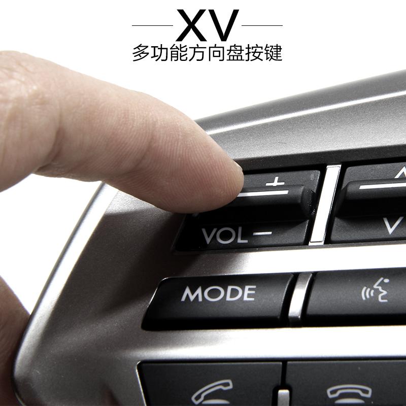 subaru xv multifunctional steering wheel keysters audio cctl cruise bluetooth switch(China (Mainland))