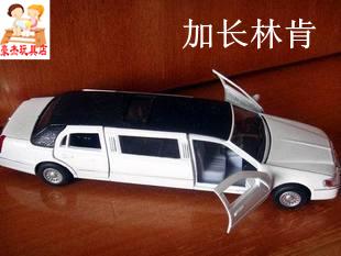 Alloy car model plain lincoln lengthen WARRIOR car toy car toy car open the door