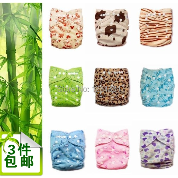 LilBit 1 pc baby cloth diaper + 1 pc Insert, water-proof and free breathing free shipping adjustable baby pocket diapers(China (Mainland))