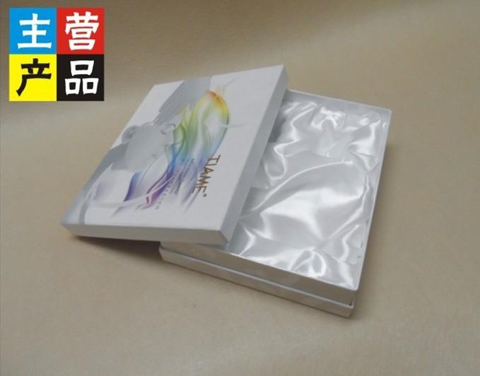 Matt Lamination book shape gift packaging box wholesale flat pack shoe box Custom cosmetic case box ---DH12562(China (Mainland))