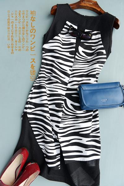 Женщины черный белый платье без рукавов зебра печать