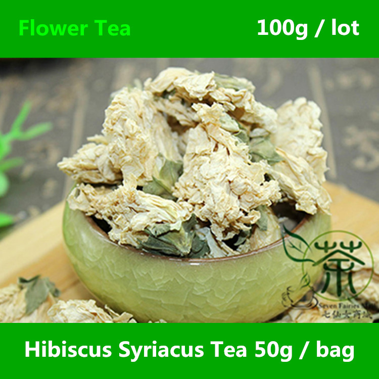 Hibiscus Syriacus Tea Protects Liver 100g, Rose Of Sharon Flower Bud Aids Digestion, Rose Mallow Flower Tea Lowering Cholesterol<br><br>Aliexpress