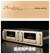 Chongqing Golden Melody Lee Sound Accuphase A-200 / A200 Class A mono amplifier new licensed(China (Mainland))