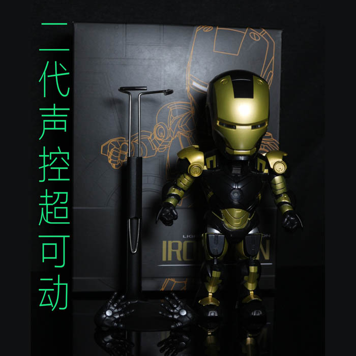 Iron Man MARK XX Light &amp; Action Function PVC Action Figure Collectible Model Toy 17cm <br><br>Aliexpress
