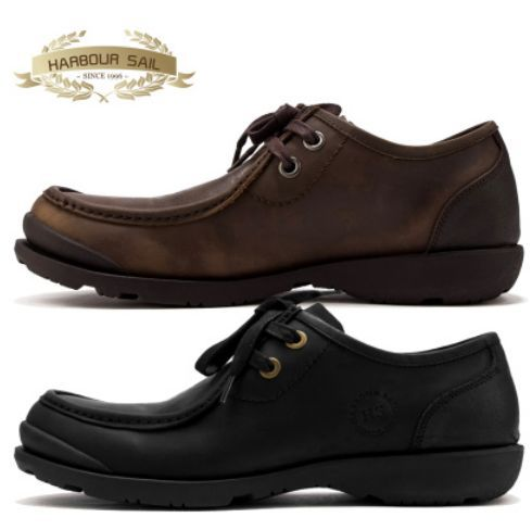 Free Ship!! Large Size Shoes Mens shoes Genuine Leather, Top Quality Men Designer Leather Shoes Men, Crazy Horse Brown,EU44(China (Mainland))