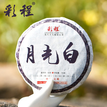 Cai Cheng 2015 Moonlight White tea 100 grams raw cake Yunnan Pu'er tea trees raw tea bags Post