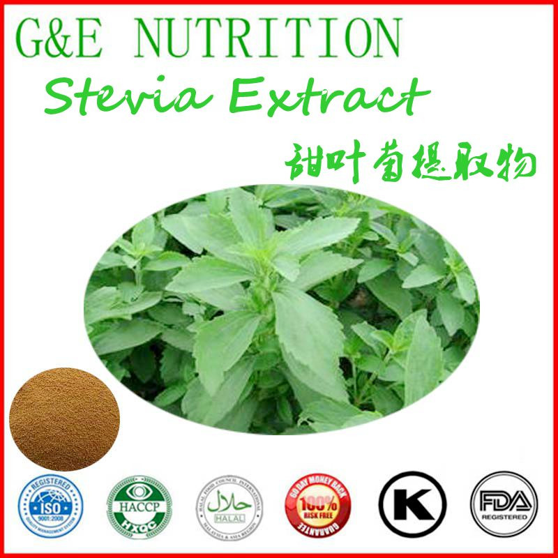 Health food additives natural stevia extract 700g<br><br>Aliexpress