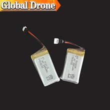 GW007 color white parts and accessories 7.4v 380mah li-po battery Main Body, Blades,Motor,Landing Skids, Blade Protecting Frame