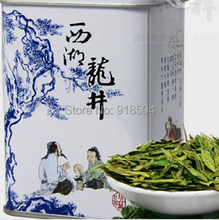 2014 Spring 125g Best West lake longjing tea 100% natural organic green tea Long jing tea Chinese Teas Gift Packing Box