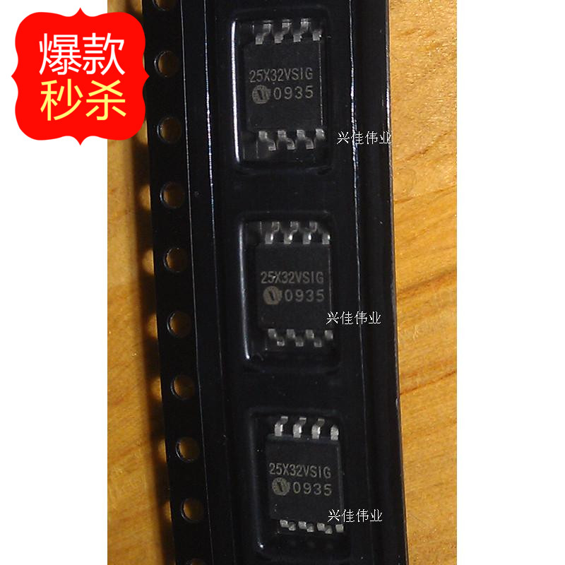 W25X32VSSIG 25X32VSIG FLASH memory storage device (12pcs)(China (Mainland))