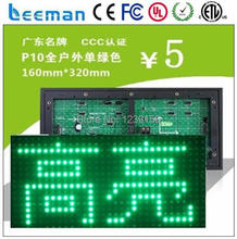 Leeman P10 red led advertising --- 10 inch a31s quad core tablets pc android 4.4 wifi g sensor dual camra tablet pc(China (Mainland))