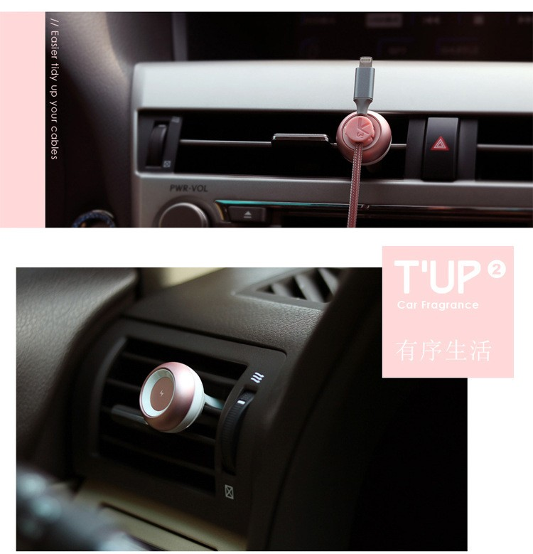 t'up 3 size in 1 car air vent magnetic cable clip car tidy organizer usb audio wiring t'up car air vent magnetic cable clip car tidy organizer cord management line lead holder fixer with fragrance