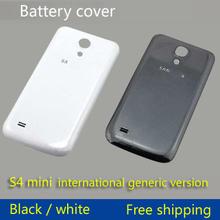 OEM White / Black Housing Cover Case Battery Back Housing Cover Case for Samsung Galaxy S4 Mini i9190 / i9195