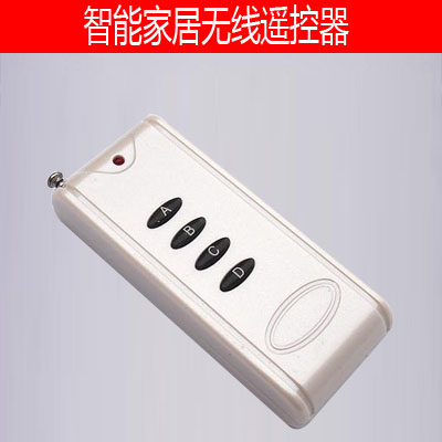 Wireless intelligent remote control switch power 4 wireless remote control rf frequency of 315 m TV set- boxes Brazil(China (Mainland))