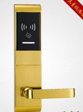 Hotel Door Lock  Password  Stainless Steel(China (Mainland))