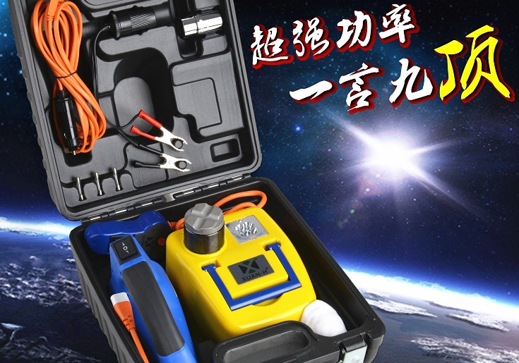 Mini- car 12V jack horizontal including electric jackhammers tire wrench screw removal dimension(China (Mainland))