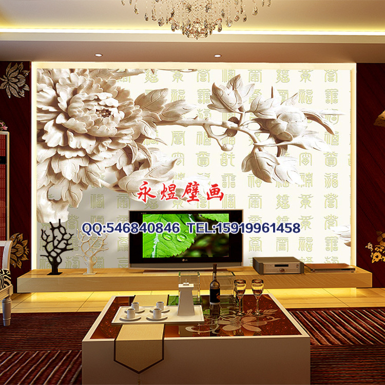 Bedford map woodcarving 3d wallpaper wall mural painter of large living room TV backdrop seamless install custom wall covering(China (Mainland))