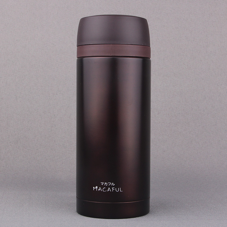 Coffee 420ML Japan Fashion Stainless Steel Vacuum Thermal Insulated Bottle Mug Cup Flask Thermos ...