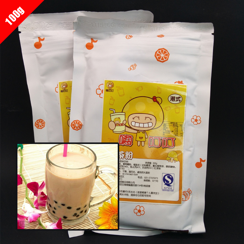 Instant HaiDingDing Tea with Milk Powdered HongKong Style Taste 100g China new - FREE EXPEDITED SHIPPING(China (Mainland))