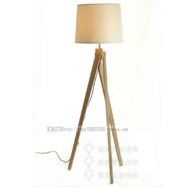 Ikea Floor Lamp Transformer Nazarm