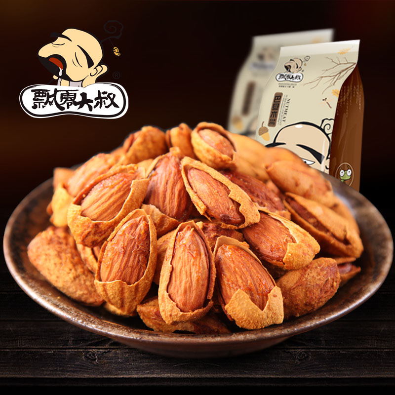 Aricot kernel cream roasting dried fruit nuts 200g healthy delicious chinese nut snacks Sinkiang almond 2F342