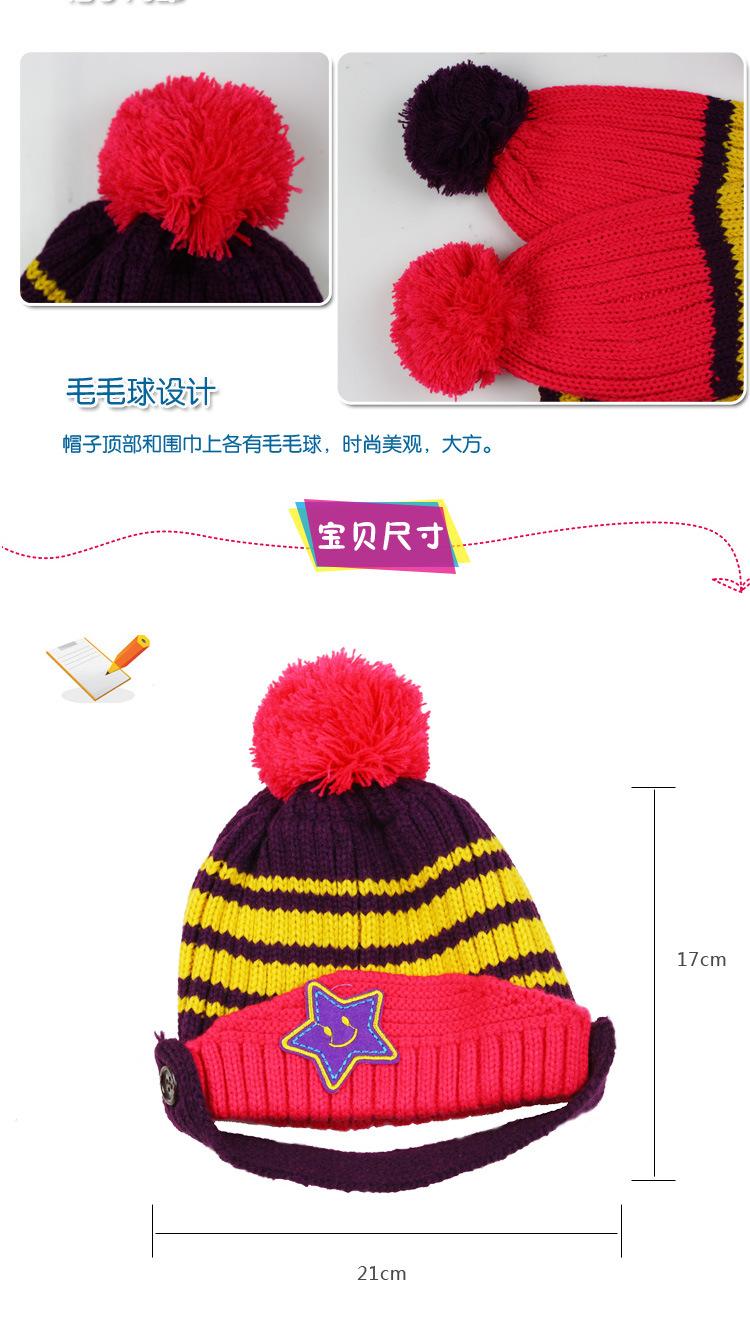 6M-4years 2pcs Winter Baby Knit Hat Cute Animal Print Boy Girl Kids Warm Hat Cap + Scarf  Baby Kid Christmas gift