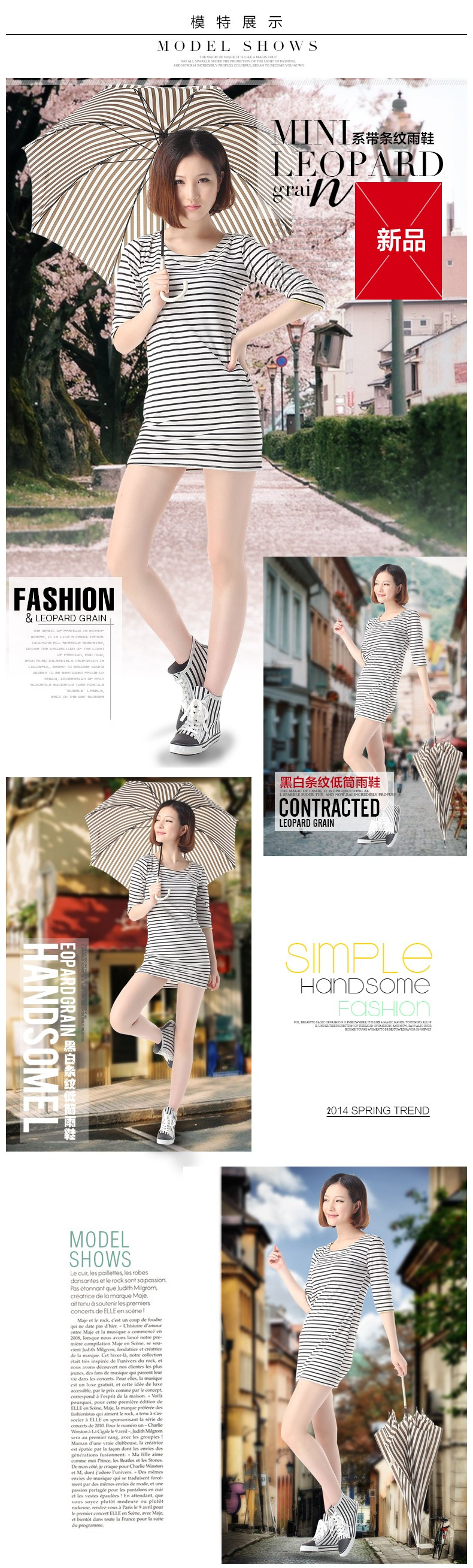 Korean version of the stripes Duantong rain boots lady fashion canvas slip summer SUB1238