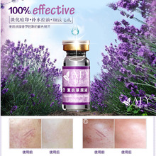 Face Lavender Repair Serum 10ml Skin Treatment Care Remove Scar Cream Remove Acne Spots Whitening Moisturizer Hydrating