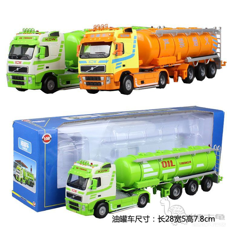 alloy tanker truck cargo containers of dangerous goods vehicles construction vehicles toy cars 625028(China (Mainland))