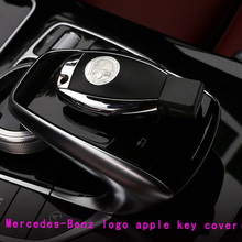 Free shipping OEM apple tree key cover for Benz AMG logo W204 W212 W218 W221 W166 The new C-Class GLK GLA GLC ML R-class