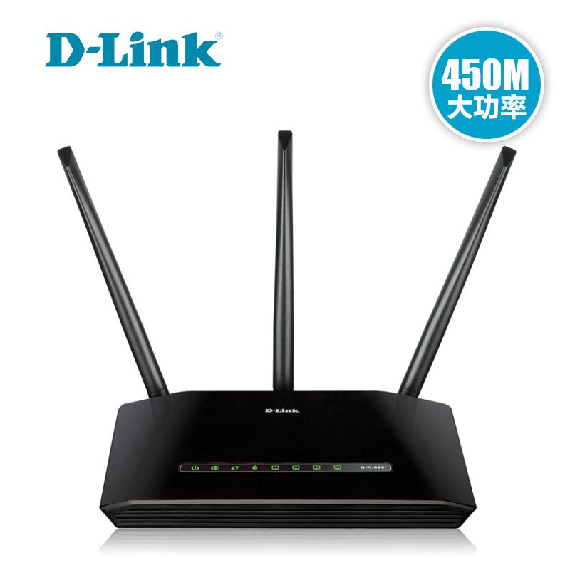 DIR-629 dlink D-Link home high power router wireless Router 450M three antenna(China (Mainland))