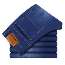 2019 сезон стиль мужские повседневные джинсы тонкий прямой Эластичность Тонкие джинсы новая мода свободная талия длинные брюки дропшиппинг(China)