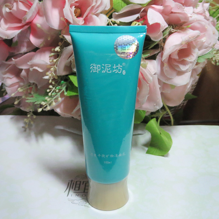 black mask YUNIFANG Freshing Mineral Cleanser Oil-controlling pimple remover, Brightening Moisturizing(China (Mainland))