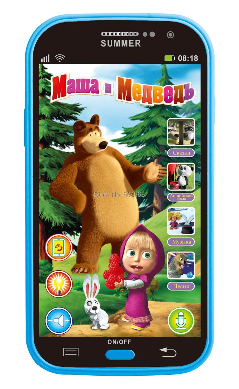 Talking masha and bear education phone toy russian language learning machine baby toys electronic toys 2014 free shipping(China (Mainland))