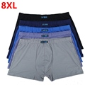 Large loose male cotton Underwears Boxers high waist panties breathable fat belts Big yards men s