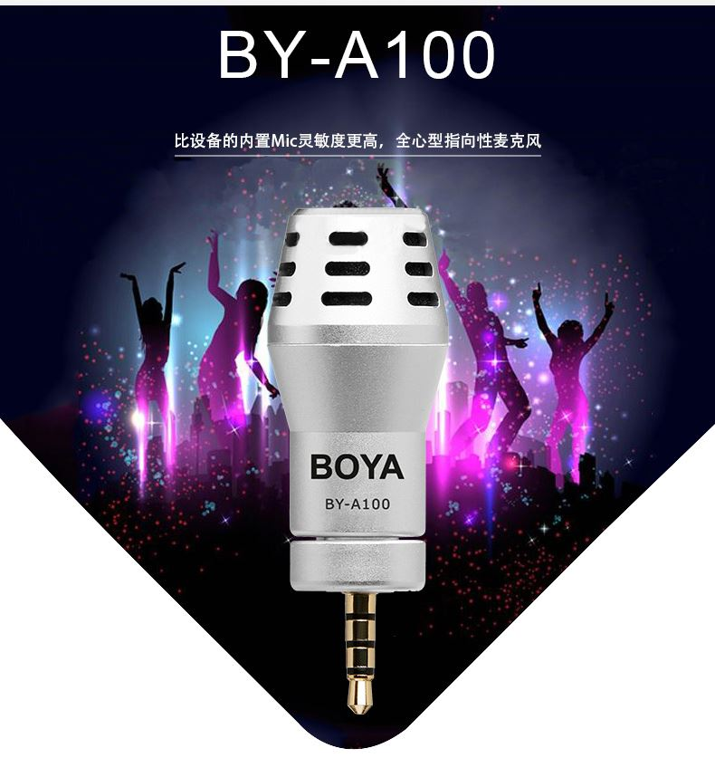 BOYA BY-A100 Mini Omni 3.5mm TRRS connenction Directional Condenser Microphone for Phone iPod Touch BY-A100(China (Mainland))