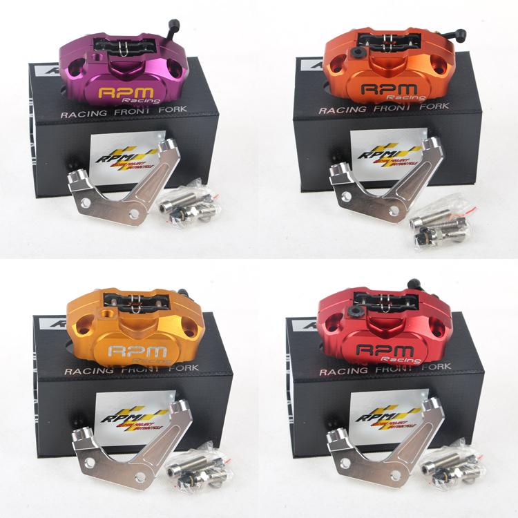 Фотография New 9 Color Optional Motorcycle Small Radiation Brake Calipers Brake Pump + 200mm Transfer Code Universal Motorcycle Accessories