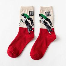 Hot Dropshipping Herbst winter Retro Frauen Neue Kunst Van Gogh Wandbild Welt Berühmte Ölgemälde Serie Männer Socken Lustige Socken(China)