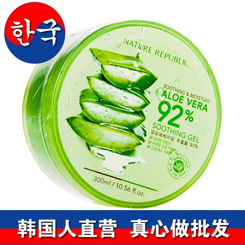 The overseas edition of NaturalRepublic natural paradise aloe vera aloe juice 92% Korean cosmetics wholesale(China (Mainland))