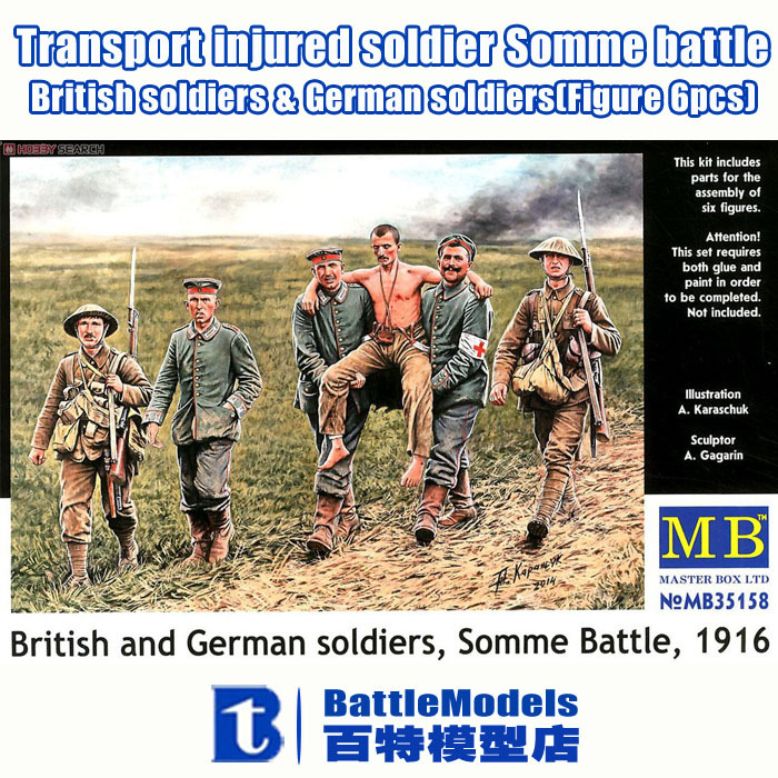 Master Box MODEL 1/35 SCALE military models#35158 British and German soldiers, Somme battle 1916 plastic model kit(China (Mainland))