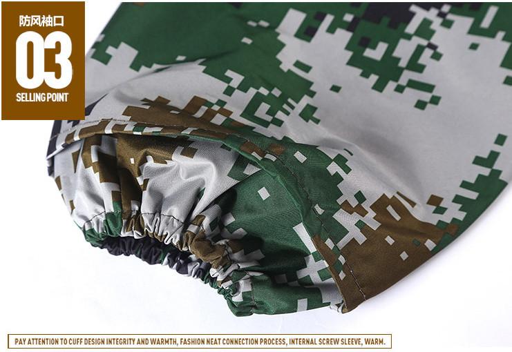 Camouflage Long Raincoat 15