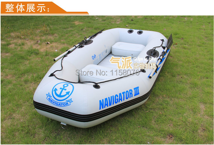 Two inflatable boat / fishing boat / dinghy / network folder boat / canoeing / rafting fishing 234X120X35CM Free Shipping(China (Mainland))