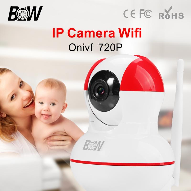 BW Wireless Wifi Mini Dome IP Camera P2P Network CCTV Automatic Sensor Alarm GSM 3.6mm Endoscope Onvif Indoor Pan 120'Tilt 355'(China (Mainland))