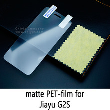 Glossy Clear Lucent Frosted Matte Anti glare Tempered Glass Protective Film On Screen Protector For Jiayu G2S