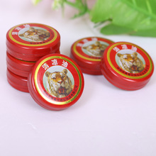 1pcs Chinese Tiger Balm Red Muscle Massager Relax Essential Oil Refresh Oneself Treatment Of Influenza Cold Headache Dizziness(China (Mainland))