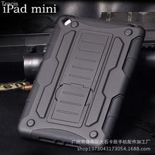 Case for Apple iPad mini 7.9inch Hybrid Heavy duty Bag Kickstand Rugged PC +Silicone Armor Hard back cover shell for iPad mini(China (Mainland))
