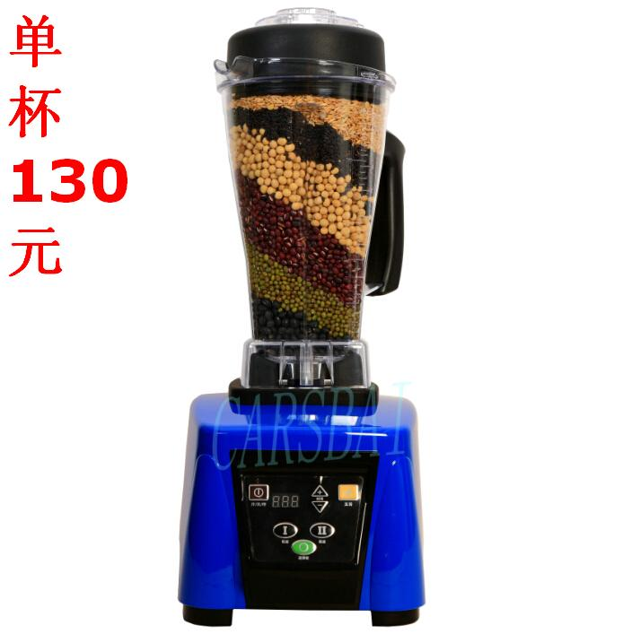 Bai Shi card broken cooking machine accessories PC cup 2L 2000ml special offer promotion only single cup(China (Mainland))