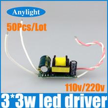 50 teile/los 3X3 Watt led-treiber, über 10 watt lampe fahrer, 85-265 V (220/110 V) eingang für E27 GU10 E14 led-lampe WLD15(China (Mainland))