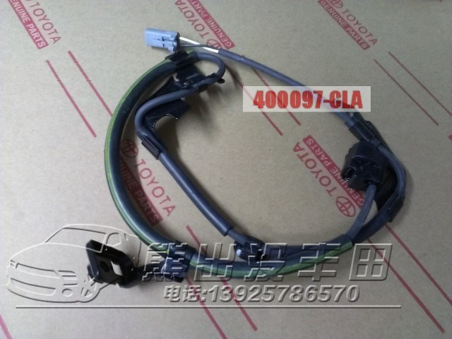 Toyota crown reiz front wheel ABS sensor line Left right sensors Reiz brake Quality goods - auto parts stores the real thing store