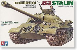 Tamiya assembled Chariot Model 35211 1/35 Soviet STALIN JS-3 heavy tank(China (Mainland))